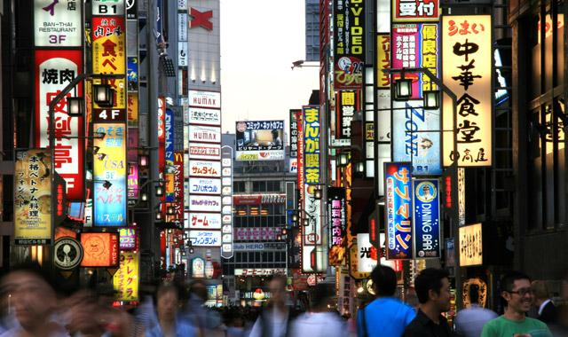 11.4.2014_Ιαπωνία υπεξαίρεση χρημάτων