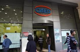 12.4.2014_ΟΑΕΔ εγγεγραμμένοι άνεργοι