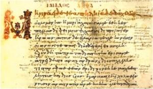 10.5.2014_9 ελληνικά βιβλία συγκαταλέγονται στα 15 καλύτερα
