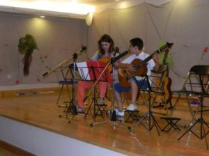 Κλασική κιθάρα 1