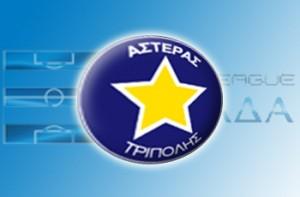 17.7.2014_Από τη Φινλανδία ξεκινά η δοκιμασία για τον Αστέρα Τρίπολης