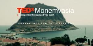 18.7.2014_Tedx