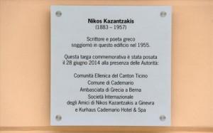 2.7.2014_Στην Ελβετία, αναρτήθηκε πλακέτα προς τιμήν του Νίκου Καζαντζάκη
