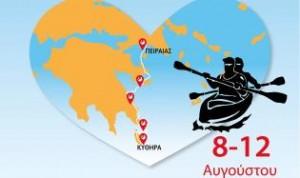 9.8.2014_Πειραιάς-Κύθηρα με καγιάκ υπέρ της Πρωτοβουλίας για το παιδί_4