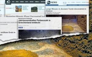 13.10.2014_Αμφίπολη βασιλικό τάφο «δείχνει» το ψηφιδωτό, αναφέρουν τα διεθνή ΜΜΕ