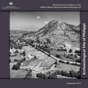 3.10.2014_Ο αρχαιολογικός χώρος Φιλίππων υποψήφιος για τη λίστα της Unesco_1
