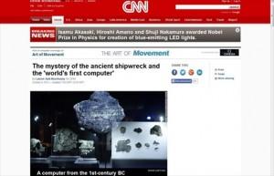 8.10.2014_CNN Το μυστήριο του διάσημου ναυαγίου των Αντικυθήρων