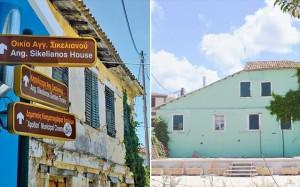 10.11.2014_Σε Μουσείο θα μετατραπεί η οικία του Α. Σικελιανού στη Λευκάδα