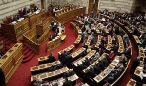 14.11.2014_Εγκρίθηκαν οι τροπολογίες για την εξαίρεση του ΕΝΦΙΑ και τα «κόκκινα» δάνεια