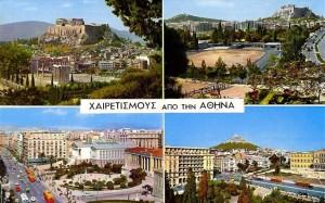 3.11.2014_«Αθήνα. Το πνεύμα του '60 μια πρωτεύουσα αλλάζει»