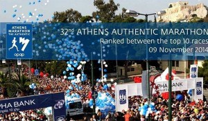 9.11.2014_Μαραθώνιος Αθήνας νικητής με ρεκόρ ο Γκάντι