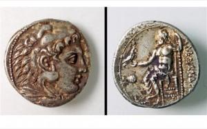16.12.2014_Νόμισμα με το όνομα του Μ. Αλεξάνδρου ανακαλύφθηκε στο Ισραήλ