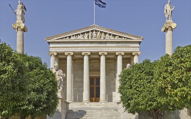 19.12.2014_Απονεμήθηκαν τα βραβεία της Ακαδημίας Αθηνών