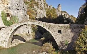 19.12.2014_Το Ζαγόρι υποψήφιο για ένταξη στον κατάλογο Παγκόσμιας Κληρονομιάς της Unesco_