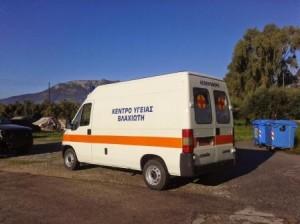 22.12.2014_Ενισχύεται το Κέντρο Υγείας Βλαχιώτη και ο σταθμός ΕΚΑΒ στους Μολάους