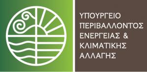 30.12.2014_ΥΠΕΚΑ δυνατότητα εγκατάστασης φωτοβολταϊκών για κάλυψη ίδιων αναγκών