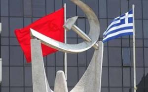 10.1.2015_Οι υποψήφιοι του ΚΚΕ στις Βουλευτικές Εκλογές