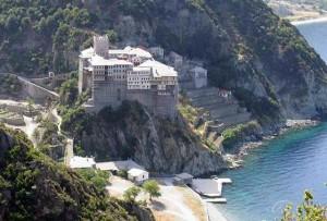 18.1.2015_Ανεκτίμητης αξίας βυζαντινό χειρόγραφο επιστρέφεται στην Ελλάδα