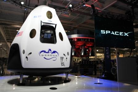 22.1.2015_Χρηματοδότηση ενός δισ. για την Spacex απο Google και Fidelity