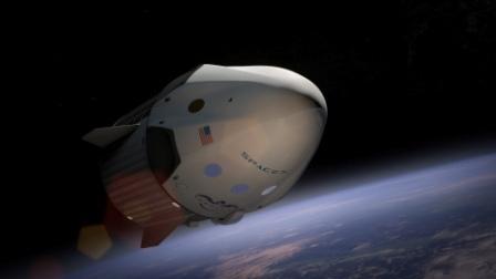 22.1.2015_Χρηματοδότηση ενός δισ. για την Spacex απο Google και Fidelity_1