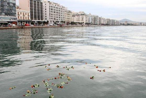 31.1.2015_Θεσσαλονίκη τρισάγιο στη μνήμη των θυμάτων του Norman Atlantic