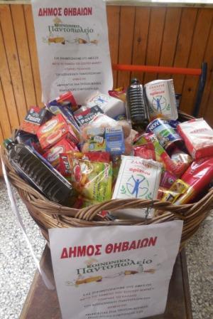 9.1.2015_Διανομή τροφίμων σε 220 άπορες οικογένειες του Δήμου Θηβαίων