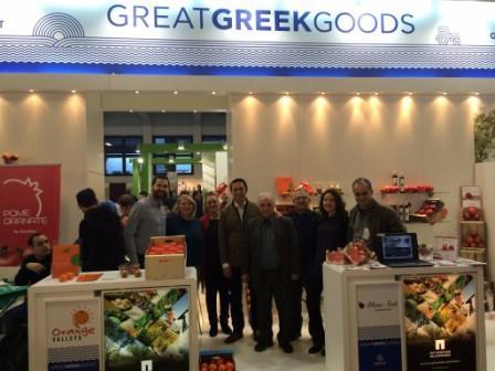 20.2.2015_Στη Fruit Logistica στο Βερολίνο συμμετείχε η Περιφέρεια Πελοποννήσου