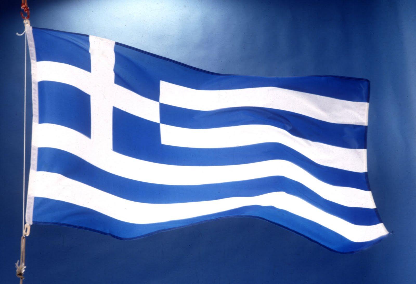 6.2.2015_«Είμαστε όλοι με την Ελλάδα» λένε 300 διανοούμενοι