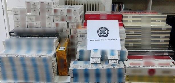 6.4.2015_Συνελήφθησαν στο Λουτράκι Κορινθίας για κατοχή 1300 πακέτων λαθραίων τσιγάρων