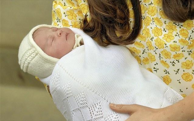 4.5.2015_Σάρλοτ Ελίζαμπεθ Νταϊάνα το όνομα του δεύτερου «βασιλικού μωρού»