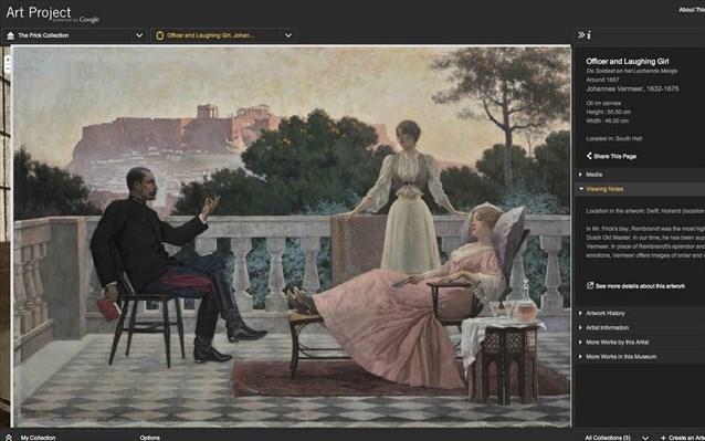 12.6.2015_Οι συλλογές της Εθνικής Πινακοθήκης στο Google Art Project