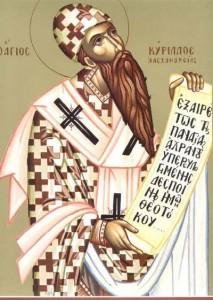 9.6.2015_Άγιος Κύριλλος Πατριάρχης Αλεξανδρείας