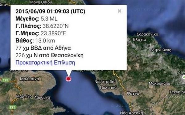 9.6.2015_Σεισμός 5,3 Ρίχτερ βορειοδυτικά της Χαλκίδας