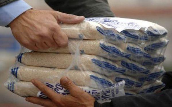 15.7.2015_Ξεκινούν οι αιτήσεις στο Δήμο Μονεμβασίας για το πρόγραμμα επισιτιστικής βοήθειας