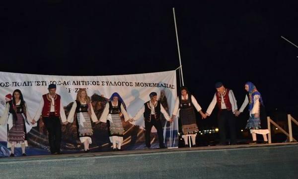 24.7.2015_Την Επέτειο της Απελευθέρωσης εόρτασε η ιστορική πόλη της Μονεμβασίας_6