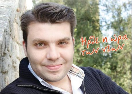 Νικόλαος Γιαννακόπουλος