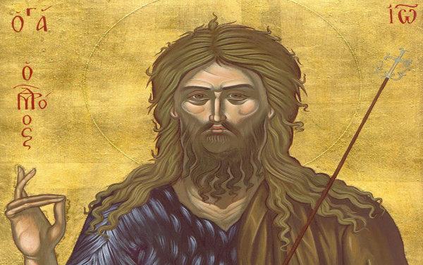 23.9.2015_Άγιος Ιωάννης Πρόδρομος και Βαπτιστής