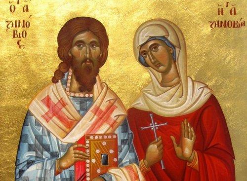 Οι Άγιοι Ζηνόβιος και Ζηνοβία