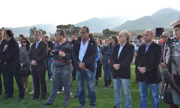 30.10.2015_Εγκαινιάστηκε το ανακαινισμένο γήπεδο Μονεμβασίας_2
