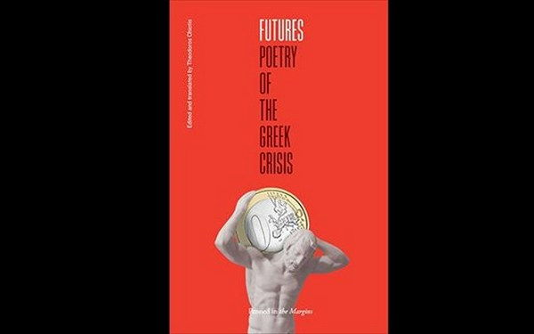 14.11.2015_Futures Poetry of the Greek Crisis