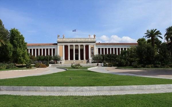 5.11.2015_Εθνικό Αρχαιολογικό Μουσείο