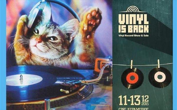 10.12.2015_Εφτάψυχο βινύλιο στο «6ο Vinyl is back»