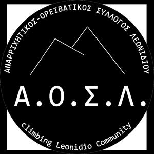 23.12.2015_Διεθνής Αναρριχητική Συνάντηση στο Λεωνίδιο_Logo