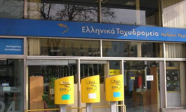 5.12.2015_Εξιχνιάστηκε η ληστεία σε υποκατάστημα των ΕΛΤΑ στην Κορινθία