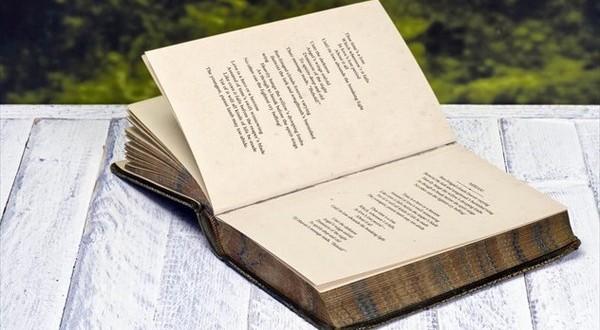 Την παγκόσμια ημέρα ποίησης τιμά ο Σύνδεσμος Φιλολόγων Λακωνίας