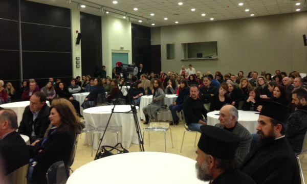14.1.2016_Κοπή Πρωτοχρονιάτικης Πίτας των Υπαλλήλων της ΠΕ Λακωνίας
