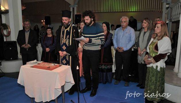 26.1.2016_Την πίτα του έκοψε ο Πολιτιστικός σύλλογος ΡΙΖΕΣ_1