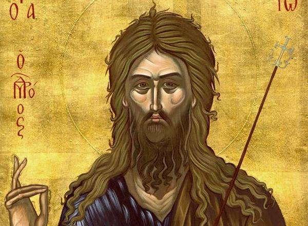 7.1.2016_Άγιος Ιωάννης ο Πρόδρομος