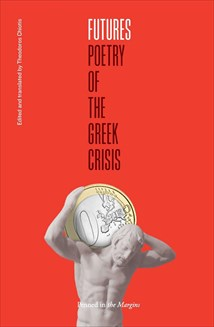 16.2.2016_Poetry of the Greek Crisis