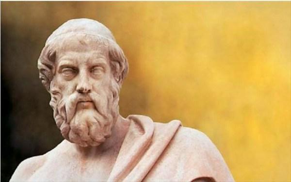 9.2.2015_Πολιτεία» του Πλάτωνα